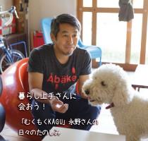 mukumoku_4_アイキャッチ画像